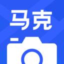 马克水印相机2021最新版本官方下载 v4.4.0安卓版