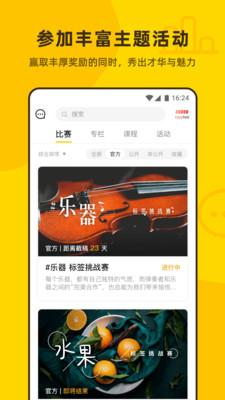像素蜜蜂app