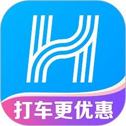 哈啰出行单车app最新手机版下载 v6.1.1