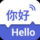 出国翻译王app官方安卓版 v4.7.0